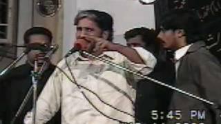 getlinkyoutube.com-Naat Sharif   By Sajid Rukkan   Gujar Khan