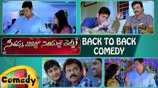 getlinkyoutube.com-Back to Back Best Comedy Scenes | SVSC Telugu Movie | Mahesh Babu | Samantha | Venkatesh