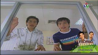 getlinkyoutube.com-รักเล่ห์เสน่ห์ลวง RakLehSanehLuang EP.15 ตอนจบ | TV3 Official