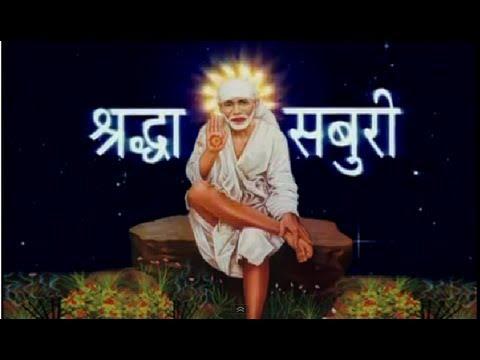 Sai Baba Hamein Aasra Do Sonu Nigam - Sabka Malik Ek