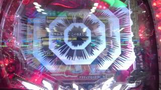 getlinkyoutube.com-CRエヴァンゲリオン10 潜伏確変➡突アツ
