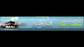 getlinkyoutube.com-حال الرضواني ll حقيقة ردود الرضواني على الشيخ صالح آل الشيخ ll الشيخ طلعت زهران