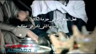 getlinkyoutube.com-شيلة طاح الستار