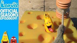 getlinkyoutube.com-Exclusive - [Official] Cheese - Larva Season 3 Episode 91