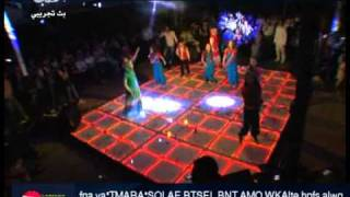 getlinkyoutube.com-فرقة صبا - يلا نفرح