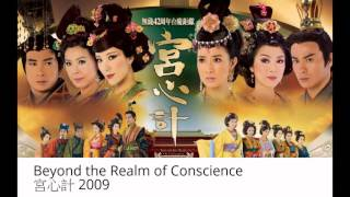 getlinkyoutube.com-Top 10 TVB Dramas of All Time