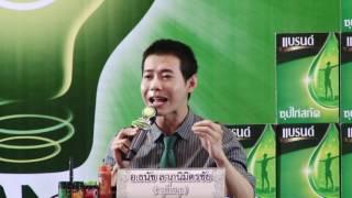 getlinkyoutube.com-BRANDS SUMMER CAMP 2016 โดยครูพี่หมุย SociThai