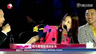 getlinkyoutube.com-《中国达人秀》歌声融化你的心 朋薇 PV 蘇有朋 趙薇