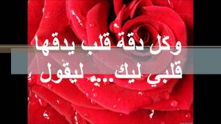 getlinkyoutube.com-شعر حب للغالي