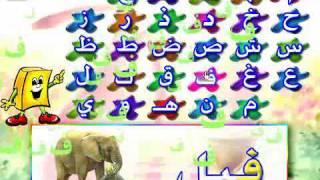 Adnan's Alphabets