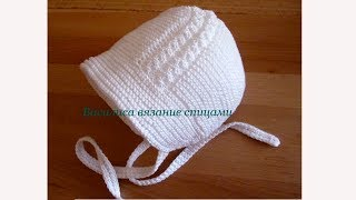 getlinkyoutube.com-Шапочка принцессы спицами knitted cap