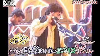 Zakir Najaf Abbas Bosal 14 August jhanda chechi Rawalpindi 2017