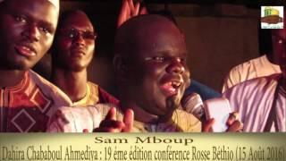 Dahira Chababoul Ahmediya - Sam Mboup - Chante Mame Cheikh Oumar