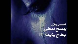 getlinkyoutube.com-رمضان البرنس عملت اية يا زمن