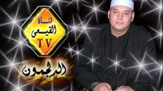 getlinkyoutube.com-الشيخ محمود القزاز س الكهف ومريم شقرف غربية 01229454381 قناة القيعى