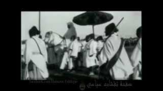 getlinkyoutube.com-تاريخ المغرب الذي لم ندرسه في مدارس المخزن