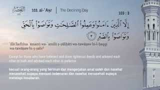 getlinkyoutube.com-Quran Juz' 30 - Juz Amma - Recited by Mishari Rashid Alafasy (English, Indonesian translation)