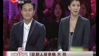 getlinkyoutube.com-袁咏仪Anita Yuen吃醋儿子更爱张智霖Chilam  王岳伦为王诗龄不要二胎