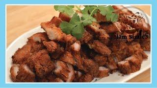 Crispy Deep Fried Pork Belly (Thai Style)