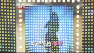 getlinkyoutube.com-[SBS] 런닝맨 짝꿍레이스 수지&지연&설리&루나 (E187.01)