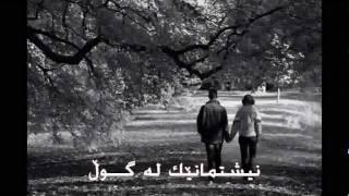 getlinkyoutube.com-Bachtyar Ali - Ba Yar La Mal DarKain