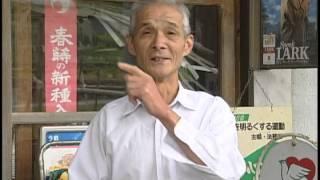 getlinkyoutube.com-シネマ紀行 八つ墓村 DVD特典映像