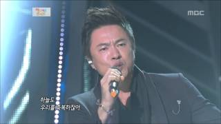 getlinkyoutube.com-Kim Jung-min - Sad Promise, 김정민 - 슬픈 언약식, Beautiful Concert 20121112