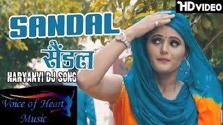 getlinkyoutube.com-Sandal   सैंडल   Haryanvi DJ Song 2016   Vijay Varma   Anjali Raghav   Raju Punjabi   VR Bros