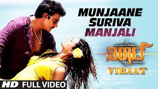 "getlinkyoutube.com-Munjaane Suriva Manjali Full Video Song || ""Viraat"" 