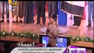 getlinkyoutube.com-هاني شاكر و محمد فؤاد  ينهاروا في البكاء بعد كلمة الفريق السيسي