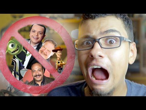 ديزني لازم ترجع مصري ! - افلام ديزني تمنع الدبلجة باللهجة المصرية