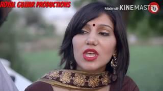 getlinkyoutube.com-Video song of sapna and veer gujjar maked by Rohit gujjar ( kasola)......!