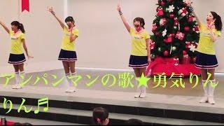 getlinkyoutube.com-【神戸アンパンマンミュージアム】アンパンマンショー♪アンパンマンの歌★勇気りんりん