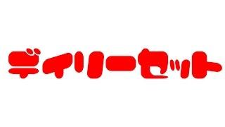 getlinkyoutube.com-デイリーセット! OCEAN TOKYO harajuku 代表取締役 三科光平