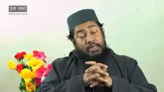 getlinkyoutube.com-আল্লামা সাঈদী সম্পর্কে   মাওলানা তারেক মুনাওয়ার