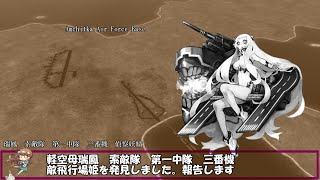 getlinkyoutube.com-艦これil-2 五十二隻目 モーレイ海哨戒 6マス目 高画質版