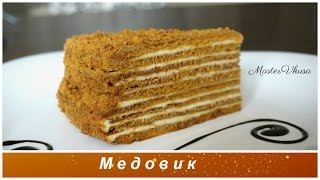 getlinkyoutube.com-Настоящий торт Медовик классический или Рыжик  (Рецепт канал MasterVkusa)