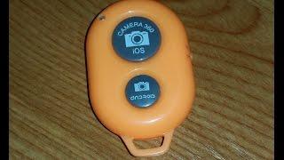 AB Shutter 3 Bluetooth Remote Shutter control.Android and iOS.Soluciones, no se vincula, no funciona