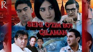 Seni o'zim boy qilaman (treyler) | Сени узим бой киламан (трейлер)
