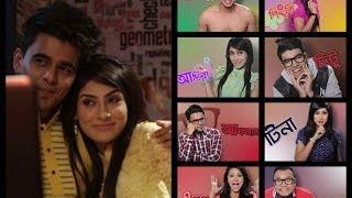 getlinkyoutube.com-Bhalobasha 101/Valobasha 101 HD Director's Cut
