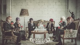 getlinkyoutube.com-[Cosplay Mini-PV] Diabolik Lovers - I Choose .......