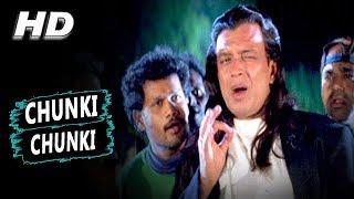 Chunki Chunki | Kumar Sanu | Shapath 1997 HD Songs | Mithun Chakraborty