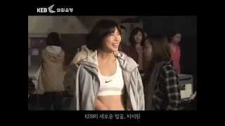 getlinkyoutube.com-Ha Ji-won KEB CF Behind the Scenes
