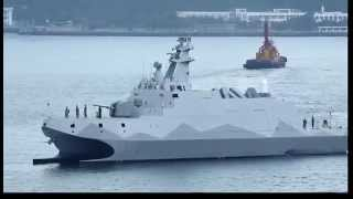getlinkyoutube.com-Taiwan's Navy First Domestically Built Missile Warship