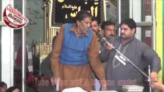 Malik Mukhtar Khokhar Majlis Aza 28 Dacember 2016 Bhowana Rec Classic Movies