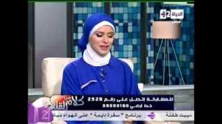 getlinkyoutube.com-د.سمر العمريطي _ فوائد زيت الزيتون