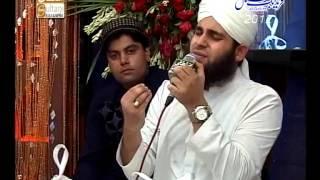 Karam Mangta Hoon Ata Mangta Hoon By Ahmad Raza Qadri