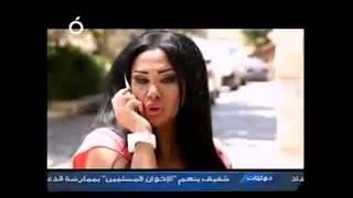 getlinkyoutube.com-تلفون مكالمة بنت لبنانية