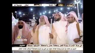 getlinkyoutube.com-شله يا مرحبا باسم الجدي وسهيل كلمات علي الشناني اداء ظافر الحبابي