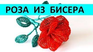 getlinkyoutube.com-Роза из бисера мастер класс